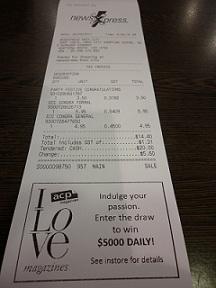 ilovemags-coupon.JPG