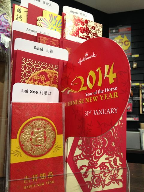 looking for chinese new year ideas