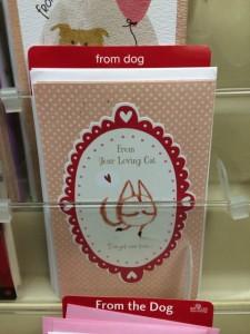 valentines-pets
