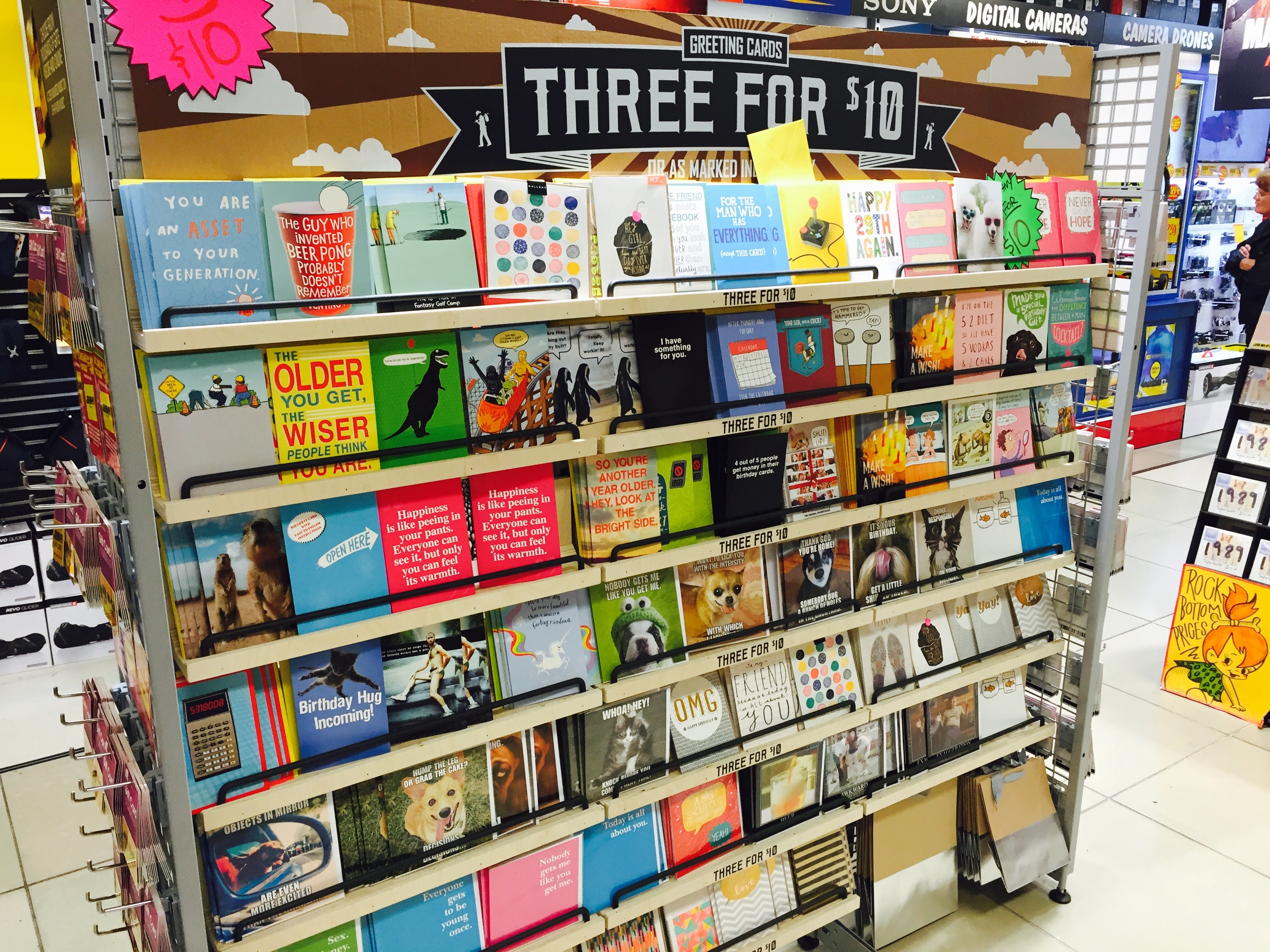 Why we newsagents need to keep our eye on jb hifi when it comes to why we newsagents need to keep our eye on jb hifi when it comes to greeting cards m4hsunfo